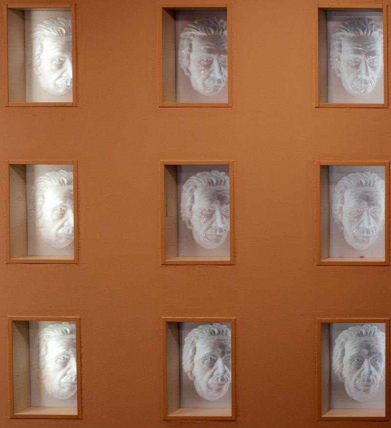 Iluzija udubljenog lica